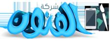 شركة الفنون - برمجة الموقع و تصميم المواقع الالكترونية و تطبيقات الويب تطبيق الجوال اندرويد و ايفون
